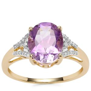 Moroccan Amethyst Ring with Diamond in 9K Gold 2.42cts