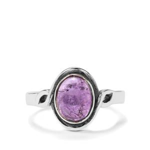 1.94ct Kenyan Amethyst Sterling Silver Ring