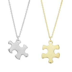 Two Tone Sterling Silver Jigsaw Puzzle Set of Necklace