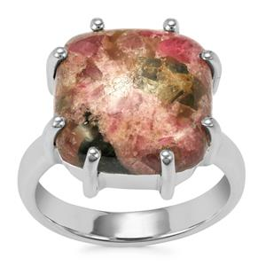 Fusion Tourmaline Ring in Sterling Silver 10cts