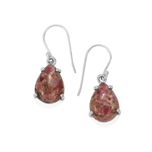 Fusion Tourmaline Earrings in Sterling Silver 15cts