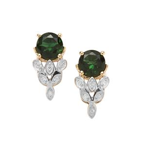 Chrome Tourmaline & Diamond 9K Gold Earrings  ATGW 0.94cts