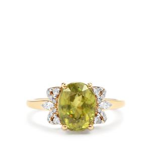 Ambilobe Sphene & Diamond 18K Gold Tomas Rae Ring MTGW 3.80cts