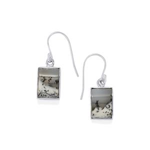 14ct Turkish Dendrite Sterling Silver Arco Earrings