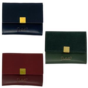 Destello Vegan Leather Purse .01=Black / .02=Green / .03=Plum