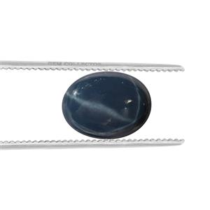 Blue Star Sapphire GC loose stone  1cts