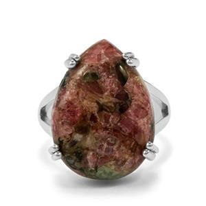 Fusion Tourmaline Ring in Sterling Silver 14cts