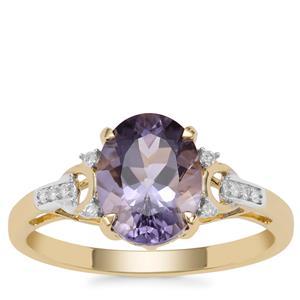 Montezuma Blue Quartz Ring with Diamond in 9K Gold 1.72cts