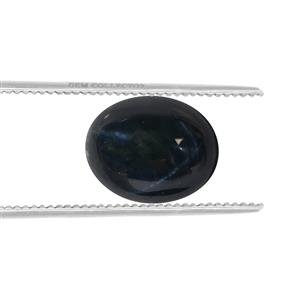 Blue Star Sapphire GC loose stone  2.55cts