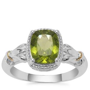 Changbai Peridot Ring in Sterling Silver 2.31cts