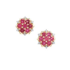 Minas Gerais Tourmaline Earrings with White Zircon in 9K Gold 0.69ct