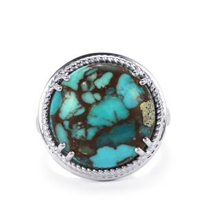 Egyptian Turquoise Ring in Sterling Silver 10cts