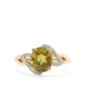 Ambilobe Sphene & Diamond 18K Gold Tomas Rae Ring MTGW 2.70cts