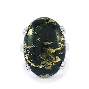 Apache Gold Pyrite Ring in Sterling Silver 23cts