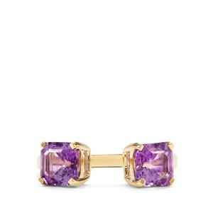 2.07ct Asscher Cut Moroccan Amethyst 9K Gold Ring