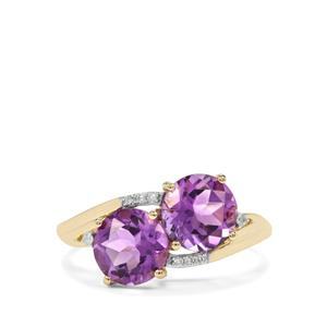 Moroccan Amethyst & Diamond 9K Gold Ring ATGW 2.54cts