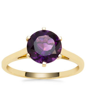 Moroccan Amethyst Ring in 9K Gold 1.81cts