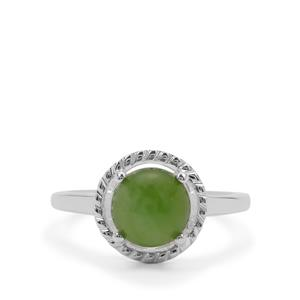 Imperial Serpentine Ring in Sterling Silver 2.23cts