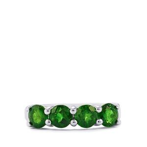 Chrome Diopside Ring  in Sterling Silver 2.43ct